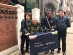 서울도봉우체국 임직원이 소원 물품 전달하고 있다