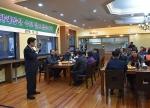 호원대학교가 22일 16시 학내 식당에서 미화, 경비, 식당 업무 종사자 등 현장근무 직원을 초청해 만찬을 나누며 직원들과 소통하는 훈훈한 송년행사를 개최했다