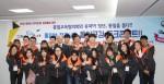 통일교육협의회가 통일부 장관을 초청해 동북아 청년 통일 공감 토크콘서트를 개최했다