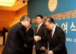 하림은 공정거래위원회가 인증하고 한국소비자원이 운영하는 소비자 중심 경영 인증을 획득했다