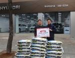 독지가 윤승철 씨가 세계교육문화원 WECA에 국내 소외 계층을 위한 쌀 500kg을 기부했다.