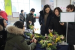 한국아동청소년그룹홈협의회가 취약계층 그룹홈 청소년을 위한 자립캠프를 개최했다