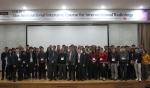 대한인터벤션영상의학회가 주관하는 제15회 IICIR 2017가 2월 13~17일 5일간 세브란스병원 에비슨생명연구센터에서 성황리에 열렸다