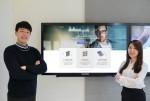 삼성SDS가 IT시스템 무료 진단 분석 서비스인 루킨을 21일 오픈했다