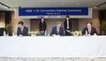 현대상선과 국내 대표 근해선사인 장금상선, 흥아해운이 HMM+K2 컨소시엄 결성을 위한 본계약에 서명하고 본격 협력에 들어갔다