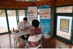 전남광역정신건강센터가 2017년 무의도서 지역 찾아가는 정신건강 서비스를 확대한다