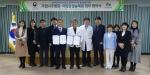 국립나주병원이 국립장성숲체원과 업무협약을 체결했다