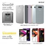 VOIA가 LG G6 케이스 9종 및 보호필름 5종 신제품을 출시한다
