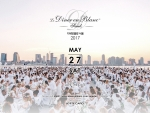 디네앙블랑 서울 2017 공식포스터