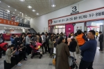 서울국제유아교육전&키즈페어가 4월 6일 열린다