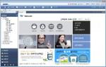 웹케시가 10일부터 4월 말까지 자사 중소기업 업무 자동화 솔루션 sERP 관련해 추천 가입 1만 고객 돌파 기념 이벤트를 실시한다