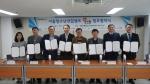 서울시립 8개 청소년수련관이 서울청소년연합캠프 유스핑 업무협약식을 체결했다
