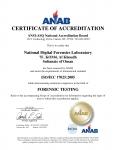더존비즈온이 구축하고 운영 총괄한 오만 국가 디지털포렌식랩이 ISO/IEC 17025 국제인증을 획득했다