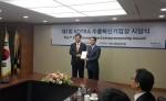 김재홍 KOTRA 사장(왼쪽)과 김재삼 녹차원 대표가 기념 촬영을 하고 있다