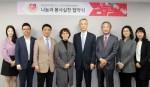 KMI 한국의학연구소와 한국자원봉사협의회는 28일 나눔과 봉사 실천 협약을 맺고 우리 사회 도움의 손길이 필요한 곳에 함께 사랑을 나누기로 했다. 왼쪽에서 4번째 김순이 KMI 이