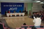 한국청년회의소가 주최한 청년정책토론회가 성황리에 종료되었다. 청중의 예리한 질문은 토론회 전반적인 집중도를 높였다