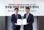 한국쉘석유주식회사가 생활체육야구 전문기업 게임원커뮤니케이션즈와 14일 공동 마케팅 업무 협약을 맺었다
