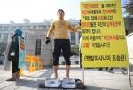 맨발의 사나이 조승환 씨가 5월 1일 안철수 후보 지지 선언을 한다