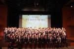 경남제약은 지난 20일 창립 60주년을 맞아 기념식을 개최했다