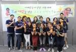 랄프로렌 코리아 임직원들과 세계교육문화원 WECA가 함께 진행한 참여형 기부캠페인 옥수수 양말인형 코니돌 만들기를 실시했다
