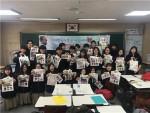 세계교육문화원과 대원국제중학교 DWICE Volunteers 학생들이 함께 진행한 사랑의 컬러링 에코백&파우치를 완성했다