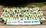 사단법인 해피피플이 하나사랑봉사단 120여명과 함께 5월 13일 서대문구 홍은동의 정원여자중학교에서 행복벽화 그리기 봉사활동을 실시했다