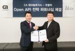 CA 테크놀로지스가 유클릭과 오픈 API 전략 파트너십을 체결했다