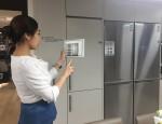 롯데건설이 업계 최초로 26일 분양하는 고덕 롯데캐슬 베네루체 견본주택에 증강현실을 활용하여 상품을 홍보한다