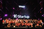 Korean startups attended TNW Conference Europe 2017 held May 18-19, 2017, in Amsterdam, Netherlands.