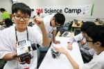 한국쓰리엠이 제15회 3M 청소년사이언스캠프 참가 학생을 모집한다