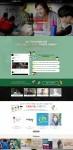 한국자원봉사의해 추진위원회가 자원봉사 동참 선언 우리함께 캠페인 공식 홈페이지를 공개했다