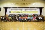 고양시 청소년 3대3 농구대회 식전행사 후 유은혜 국회의원과 사단법인 코리아투게더 박동찬 이사장, 고양시 의원들과 청소년들이 기념 촬영을 하고 있다