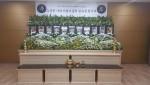월드쉐어 재외한인구조단이 5월 중국에서 발생한 유치원 통학버스 참사로 세상을 떠난 아이들을 추모하기 위해 가톨릭관동대학교 국제성모병원 장례식장에 합동분향소를 차렸다