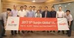 축산식품전문기업 선진이 지속적인 국내,외 인재교육투자의 일환으로 12일부터 16일까지 5일 간 해외 법인 임원의 경영역량 강화를 위한 2017 VIL을 개최했다