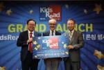 주한영국문화원과 HSBC 코리아가 KidsRead 어린이 영어 독서 프로젝트 참가학교인 등명초등학교에 어린이 영어도서 80권을 기증하며 기념 촬영을 하고 있다. (왼쪽부터) 정은영