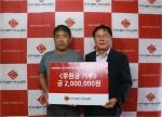 최경호 씨(좌)가 한국조혈모세포은행협회 이양화 사무총장(우)에게 200만원을 전달하고 있다