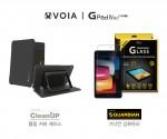 보이아가 LG Gpad4 8.0 FHD LTE 전용 케이스 및 보호필름 신제품을 출시했다