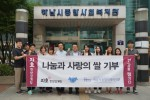 지호한방삼계탕이 홀트아동복지회 하남시종합사회복지관과 쌀 기부 협약을 맺었다