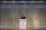 한국지체장애인협회 김광환 중앙회장이 취임사를 하고 있다