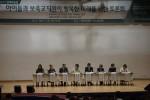 여야 4당 국회의원 공동주최로 아이들과 보육교직원이 행복한 미래를 위한 토론회를 개최한 한국어린이집총연합회
