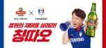 비어케이는 아시아 대표 라거 칭따오가 9일 K리그 대표 구단 수원삼성 블루윙즈 구장에서 브랜드데이를 개최한다