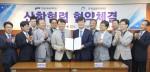 이글루시큐리티가 영남이공대학교와 사이버 보안 전문가 양성 및 지방 균형발전을 위한 산학협력 협약을 체결했다
