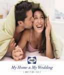 씰리침대가 9월 3일까지 예비 신혼 부부를 위한 My Home & My Wedding 프로모션을 진행한다
