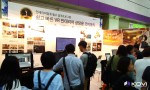 한국가상현실이 제45회 MBC건축박람회를 통해 VR렌더링 프로그램인 코비하이렌더 첫 선을 보인다