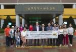 브루나이 청소년 기관 대표단이 국립평창청소년수련원을 방문했다