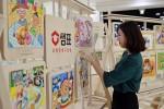 샘표가 8월 8일부터 9월 3일까지 서울 광진구 어린이대공원 내 위치한 서울상상나라에서 2017 맛있는 추억을 그리다 전을 개최한다