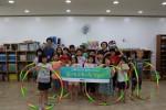 세계교육문화원 WECA가 상록구 지역아동센터와 특별한 학용품 전달식을 가졌다