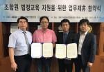 한국전시문화산업협동조합과 NCS이러닝센터가 23일 법정의무교육 지원을 위한 협약을 체결했다