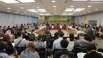 공무원 초과근무제도 개선을 위한 국회 토론회