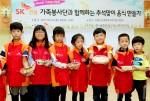 서울시립도봉노인종합복지관에서는 SK건설 가족봉사단과 함께 9월 16일 추석맞이 음식만들기 행사를 실시하였다